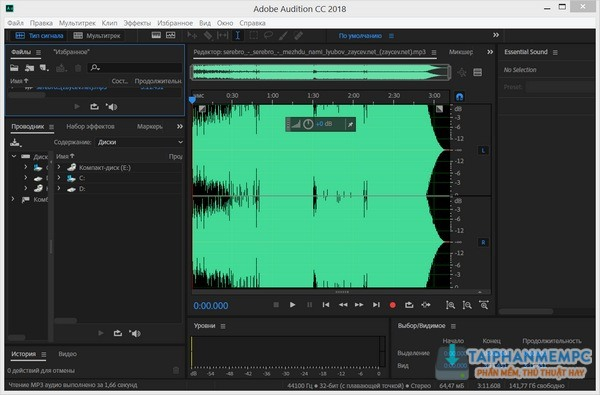 download adobe audition cc 2018