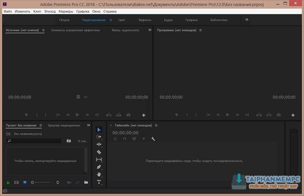 Download Adobe Premiere Pro CC 2018
